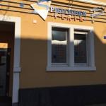 Spielothek Flair Bühl Vordereingang